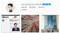 Đây là điều T.O.P làm đầu tiên trên Instagram sau bê bối ma túy