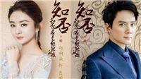 Fan 'tá hỏa' với loạt ảnh Phùng Thiệu Phong - Triệu Lệ Dĩnh bí mật vào khách sạn