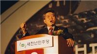 Phim tài liệu về cố Tổng thống Hàn Quốc Roh Moo Hyun gây sốt