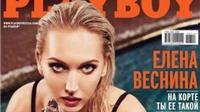Top 4 mỹ nhân quần vợt quyến rũ trên Playboy