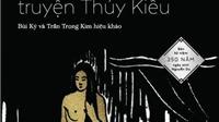 Bìa sách 'Truyện Thúy Kiều' bán nude: Không đáng tranh cãi!