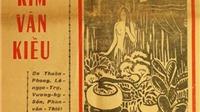 Nhà văn Nguyễn Danh Lam: 'Ngứa miệng' chút chút về bìa Truyện Kiều mới'