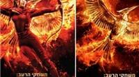 KHÓ HIỂU: Ảnh Jennifer Lawrence bị xóa khỏi áp phích phim 'Húng nhại'