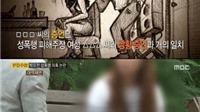 Người tố Park Yoo Chun cưỡng dâm tiết lộ tình huống 'đáng xấu hổ' trên sóng truyền hình