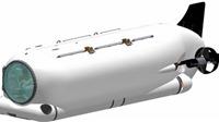 Hé lộ tàu ngầm 'siêu dị' mới của đặc nhiệm Hải quân Mỹ