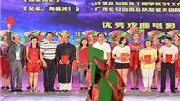 Kịch 'Lâu đài cát' chinh phục khán giả Trung Quốc