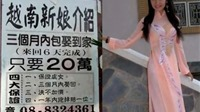 Cảnh sát Trung Quốc giải cứu bé gái Việt 13 tuổi bị lừa bán