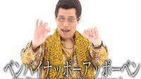 VIDEO: Bút dứa, Táo bút, Gangnam Style và toàn bộ 5 ca khúc 'ngớ ngẩn' nhưng gây nghiện