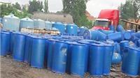 Bà Rịa-Vũng Tàu: Phát hiện một lượng lớn hóa chất độc hại trong khu dân cư