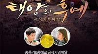 1000 bộ 'huy chương' bằng vàng ròng về cảnh 'khóa môi' giữa Song Joong Ki - Song Hye Kyo