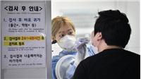 Dịch COVID-19 ngày 27/9: Thế giới có hơn 33,1 triệu ca bệnh, 999.486 ca tử vong