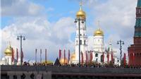 LB Nga duyệt binh kỷ niệm lần thứ 76 chiến thắng trong Chiến tranh Vệ quốc vĩ đại