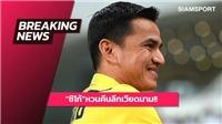 HAGL chốt hợp đồng 2 năm với HLV Kiatisuk, chi lương kỷ lục