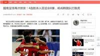 CẬP NHẬT tối 26/8: Mourinho bị tố đang hủy hoại M.U. Báo chí Trung Quốc thán phục U23 Việt Nam