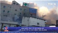 VIDEO: Hàn Quốc truy tố các nhân vật liên quan tới vụ cháy bệnh viện Sejong