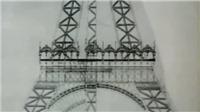 VIDEO Tháp Eiffel được xây dựng như thế nào?