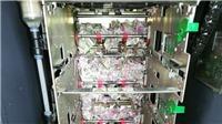 VIDEO: Chuột cắn nát hơn 17.000 USD trong máy ATM