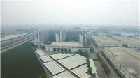 Bắc Giang thu hút đầu tư phát triển ngành công nghiệp hỗ trợ