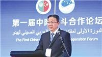 Trung Quốc điều tra cựu quan chức quân đội cấp cao 'vi phạm kỷ luật nghiêm trọng'