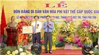 Phú Thọ: Lễ hội đền Tam Giang được công nhận Di sản văn hoá phi vật thể cấp Quốc gia