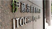 Trung Quốc kết án một công dân Nhật Bản với tội danh hoạt động gián điệp