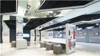 Hàn Quốc triển lãm mô hình thành phố thông minh tại Seoul