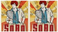 Phan Gia Nhật Linh chuyển thể tiểu thuyết 'Số Đỏ' lên màn ảnh