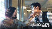 'Thế giới hôn nhân' phá kỷ lục 'khủng' của 'Tầng lớp Itaewon'