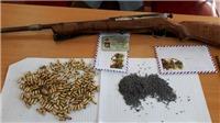 Nghệ An: Bắt giữ đối tượng mang vũ khí tự chế, vượt biên giới trái phép