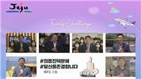 Cục xúc tiến Du lịch Jeju phát động chiến dịch 'Cảm ơn Việt Nam'