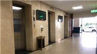 Hà Nội: Khởi tố bị can dâm ô bé trai trong thang máy chung cư