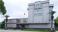 Mỹ yêu cầu Trung Quốc đóng cửa Tổng Lãnh sự quán tại Houston