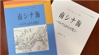 Sách về chủ quyền Biển đảo của Việt Nam được dịch và xuất bản tại Nhật Bản