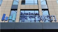 Chủ sở hữu TikTok cam kết tuân thủ các quy định mới về xuất khẩu công nghệ của Trung Quốc