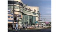 Vụ xả súng ở Thái Lan: Thủ tướng Thái Lan thông báo số nạn nhân