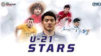 Văn Hậu, Ritsu Doan và những ngôi sao U21 sẽ thắp sáng Asian Cup 2019