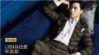 Lý do Park Seo Joon hoàn hảo cho 'Thư ký Kim sao thế?'