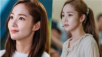 Park Min Young gây ấn tượng với lối diễn xuất siêu việt trong 'Thư ký Kim sao thế?'