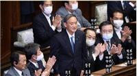 Tân Thủ tướng Nhật Bản khẳng định ưu tiên hàng đầu là ứng phó với dịch COVID-19