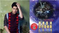 Vì sao Noo Phước Thịnh được chọn trình diễn ở Liên hoan nhạc Pop châu Á 2018?