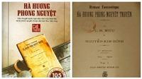 Tái bản 'Hà Hương phong nguyệt'sau hơn 1 thế kỷ:Có đến mức 'dâm thư'?