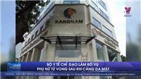 VIDEO Bộ Y tế chỉ đạo làm rõ phụ nữ tử vong sau khi căng da mặt