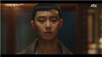 Tầng lớp Itaewon: Vì tính mạng Yi Seo, ParkSaeroyi quỳ gối cầu xin chủ tịch Jang