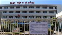 Đà Nẵng thực hiện giãn cách xã hội theo Chỉ thị 16 của Thủ tướng Chính phủ tại 6 quận