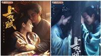 Ngoài Chương Tử Di, phim 'Thượng Dương Phú' quy tụ dàn sao 'hot'