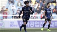 Incheon United 0-1 Cheongju FC: Công Phượng mờ nhạt, Incheon United tiếp tục chìm trong khủng hoảng