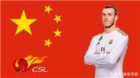 Real Madrid: Toàn bộ chi tiết chuyện Bale mâu thuẫn với Zidane, sắp phải chạy sang Trung Quốc