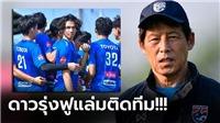 U23 Thái Lan tràn ngập nỗi lo trước VCK U23 châu Á