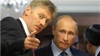 Moskva khẳng định kế hoạch thăm Nga của lãnh đạo Triều Tiên