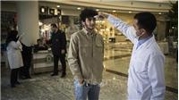 Dịch COVID-19: Iran ghi nhận gần 1.200 ca nhiễm mới và 147 ca tử vong trong 24 giờ qua
